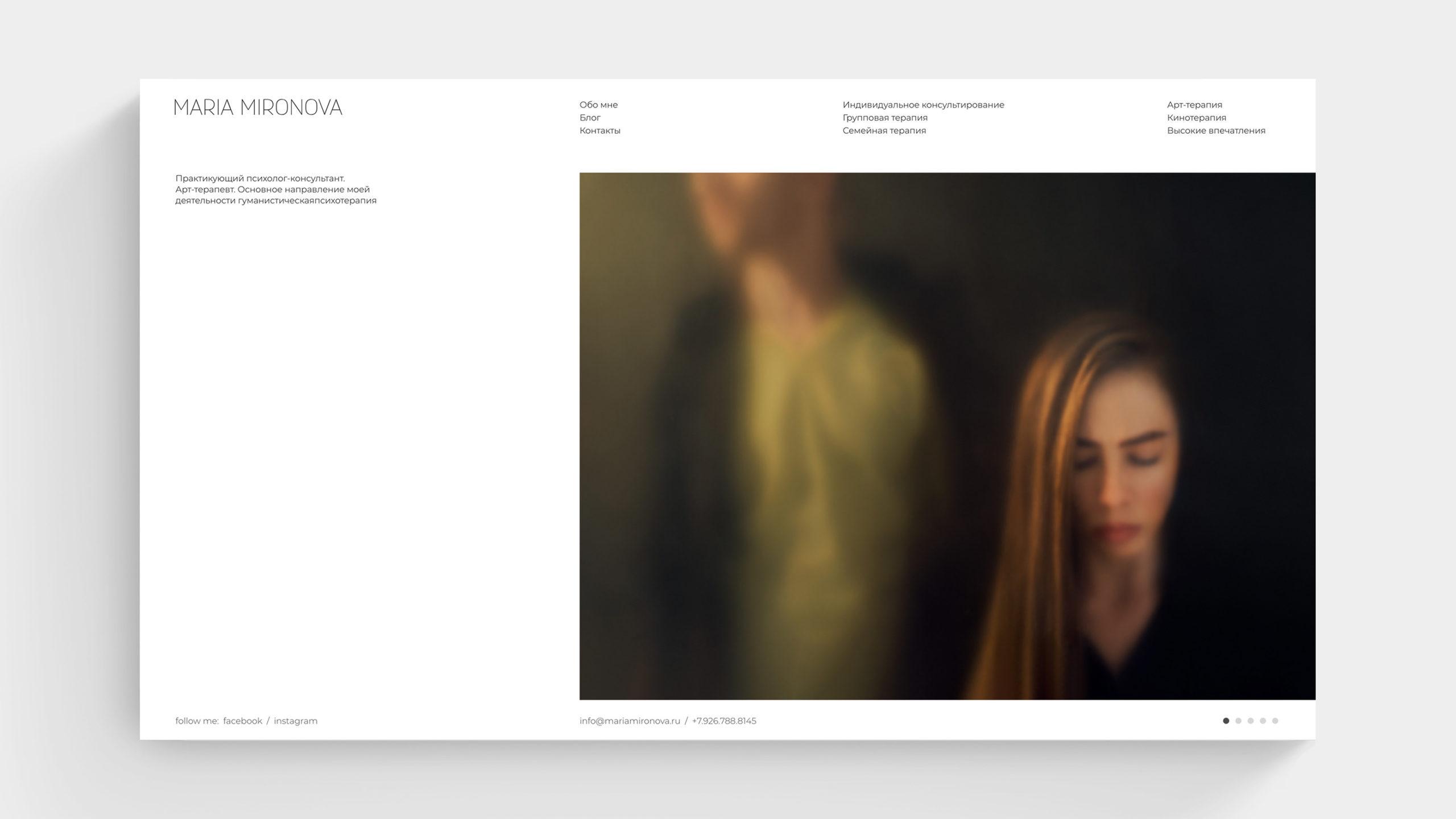 maria mironova, web design