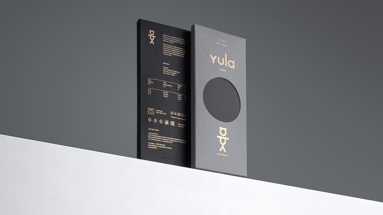 yula ladies collection